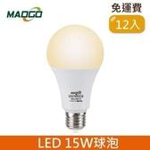 HONEY COMB Maogo LED15W廣角度球泡12入TB815Y-12 /