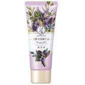 曼秀雷敦花園香氛護手霜-薰衣草(50g) 【康是美】