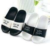 涼拖鞋 情侶平跟夏季居家涼拖女夏室內軟底浴室洗澡防滑拖鞋男士 莎瓦迪卡