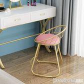 北歐化妝凳梳妝台靠背椅化妝椅現代簡約網紅凳子臥室家用創意椅子 印象家品
