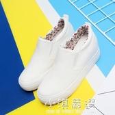韓版小白鞋布鞋厚底白色一腳蹬懶人鞋帆布鞋女2019內增高百搭學生『小淇嚴選』
