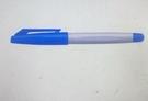 [COSCO代購] W133172 雄獅簽字筆 - 藍 #88 1.0mm 48入
