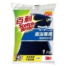 3M 衛浴專用海綿菜瓜布(好握型)525T, 1片裝