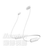 【曜德 送收納袋】SONY WI-C200 白色 無線藍牙入耳式耳機 續航力15H