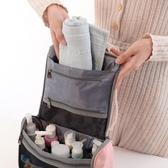 便攜洗漱包男大容量戶外旅行出差收納包