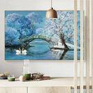 鉆石畫魔方鉆滿鉆風景畫藍色唯美小橋流水貼...