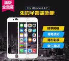 【愛瘋潮】 iPhone6 iPhone...