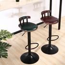 吧臺椅現代簡約吧椅家用實木高腳凳時尚創意酒吧凳升降椅子高吧凳   koko時裝店   ATF