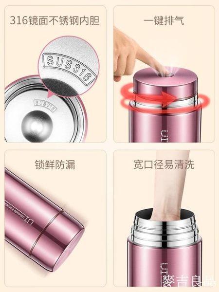 不銹鋼燜燒杯悶燒杯超長保溫飯盒燜燒壺保溫桶燜粥