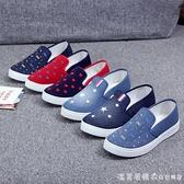 鞋子春季新款女鞋淺口鞋女平底帆布鞋懶人休閒鞋百搭老北京布單鞋 【美眉新品】