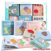 益智早教啟蒙布書3-6-12-18個月嬰兒撕不爛帶響有聲寶寶0-1歲益智玩具雙十二