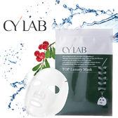 熊果素激光美白面膜 單片 CYLAB 台灣面膜 面膜伴手禮 嫩白 美白 改善暗沉 使肌膚有光澤