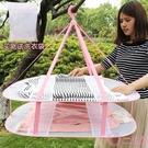 雙層長方形曬衣籃毛衣平鋪防變形晾衣籃防風掛鉤曬衣網大號晾衣網
