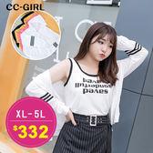 中大尺碼 撞色條紋防曬外套~共四色 - 適XL~5L《 66376J 》CC-GIRL  新品