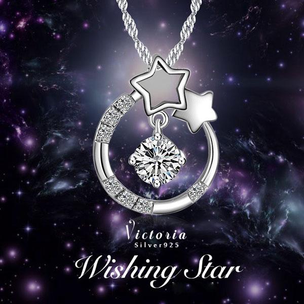 S925銀 甜美星星項鍊-維多利亞160706