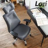 辦公椅 書桌椅 電腦椅【I0242】LORI高機能包覆鐵腳電腦椅 MIT台灣製  收納專科