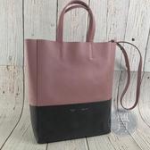 BRAND楓月 CELINE 復古玫瑰粉紫色×深煙灰色 小款 BI CABAS 手提包 肩背包 購物包 真皮革
