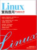 二手書博民逛書店《Fedora 9 Linux(附光碟)》 R2Y ISBN:9