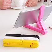 ◄ 生活家精品 ►【J171】可調節便攜三腳架 防滑 摺疊 支架 托架 平板 桌面 手機 電腦 三角 視頻