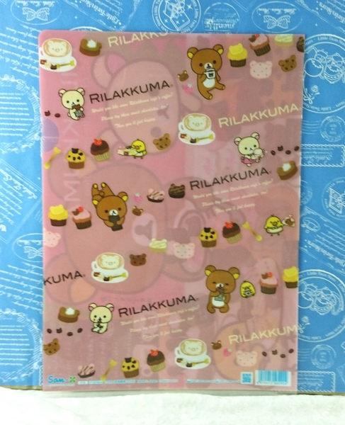 【震撼精品百貨】Rilakkuma San-X 拉拉熊懶懶熊~A4資料夾 開店 巧克力