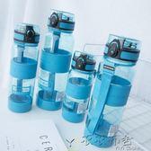 優之負離子大容量水杯健身戶外塑膠水瓶隨手便攜運動學生兒童水壺