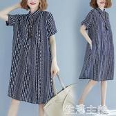 大碼洋裝 洋氣大碼女裝夏裝胖mm純棉印花襯衣洋裝顯瘦藏肉中長款條紋襯衫 生活主義