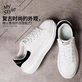 新款小白鞋女韓版百搭秋冬季女鞋板鞋棉鞋休閒運動鞋加絨鞋子 城市玩家
