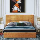 [紅蘋果傢俱] 輕奢風 C0401床 床架 絨布床 雙人床 絨布 不鏽鋼材質