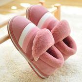 月子鞋棉拖鞋女新款厚底加絨防滑包跟室內家居冬季產后 zm10186【每日三C】