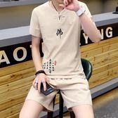 雙12鉅惠 夏季亞麻套裝男士睡衣一套居家服棉麻短袖T恤中國風復古兩件套男