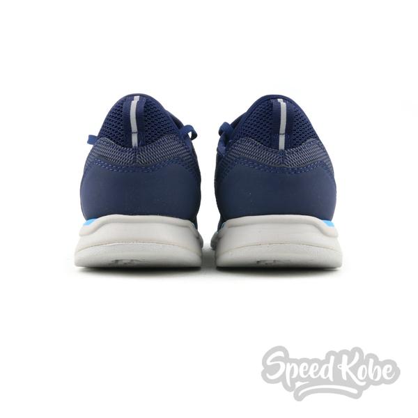 NEW BALANCE 247 灰底 藍編織  輕量  盧廣仲 男女鞋 MRL247KN【SP】