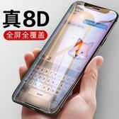 倍思iPhoneX鋼化膜蘋果X手機藍光全屏覆蓋iPhone防偷窺8x防窺mo月光節88折