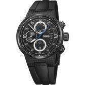 ORIS 豪利時 Williams FW41 碳纖維限量計時機械錶-44mm 0177477258794-SETRS