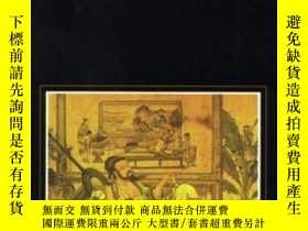 二手書博民逛書店The罕見Double ScreenY256260 Wu Hung Reaktion Books 出版199