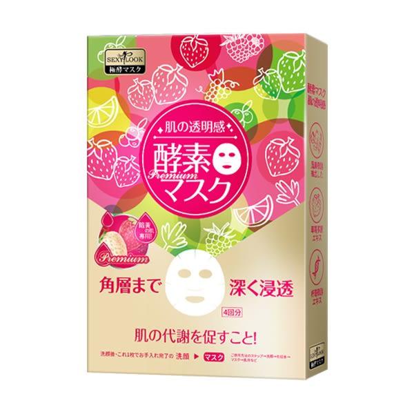 SEXYLOOK極酵水潤面膜4入【康是美】