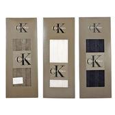 CalvinKlein CK經典紳士休閒襪禮盒二入組合(白/深藍/棕色)980050-1