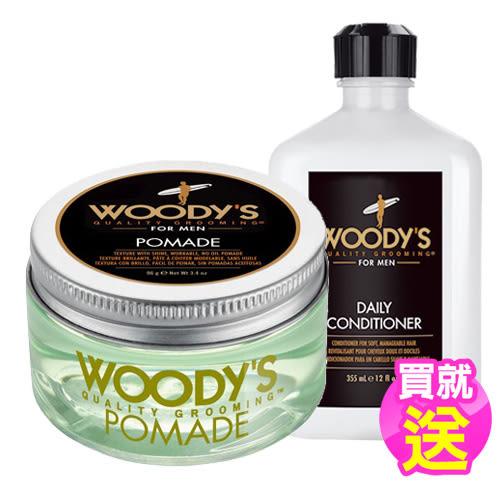 買就送潤絲精 - WOODY'S 男士造型髮凍 (96g/3.4oz)
