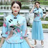 女唐裝春夏改良旗袍兩件套中式女上衣復古七分袖中國風漢服民國唐裝 麥吉良品