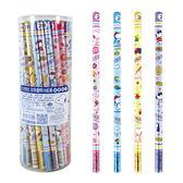 鉛筆史努比 筌翔  SN2311 珍珠圓桿2B鉛筆-50支【文具e指通】  量販團購