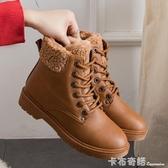 新款時尚秋冬季加絨加厚雪地靴棉鞋短靴女鞋學生馬丁靴女靴子 卡布奇諾
