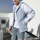 夏季外套男韓版潮流青少年學生寬鬆薄款防曬衣帥氣個性夾克防曬服 LOLITA