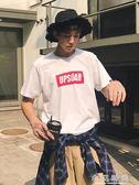 T恤 日系男士原宿港風情侶裝韓版短袖白色修身個性簡約上衣體恤潮 小艾時尚