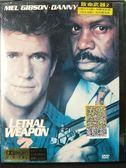 影音專賣店-U02-103-正版DVD-電影【致命武器2】-梅爾吉勃遜 喬派西 丹尼葛洛佛