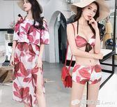 正韓泳衣女三件式比基尼小香風分體裙式保守遮肚顯瘦泡溫泉游泳衣 檸檬衣捨