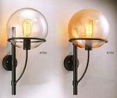 壁燈 87291
