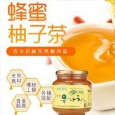 【韓國農協】蜂蜜柚子茶 果肉70%(1kg/罐)
