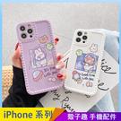 太空熊兔 iPhone 12 mini iPhone 12 11 pro Max 手機殼 宇航員卡通 愛心相框 保護鏡頭 全包防摔 矽膠軟殼