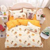 床包組  冬季學生宿舍被子1.8m被套四件套1.8米床上用品 mc3365『東京衣社』tw