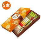 華珍手燒煎餅16入金燦禮盒-5盒