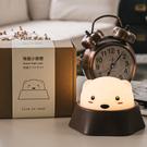 *USERWATS地鼠LED互動小夜燈-生活工場